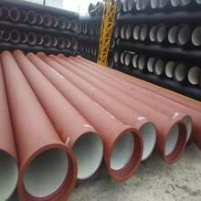 北京国标球墨铸铁管货源充足图片