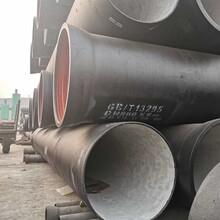 上海排污球墨铸铁管厂优游注册平台直销图片