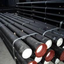 上海球墨管供应商图片