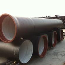 河南球墨铸铁管货源充足图片