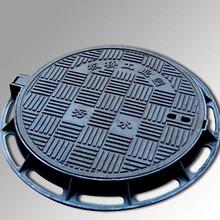 北京球墨铸铁井盖供应图片