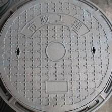 上海球墨铸铁井盖价格实惠图片