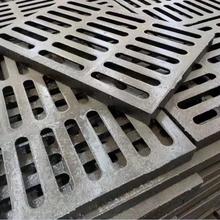 优游注册平台苏铸铁沟盖板供货商图片