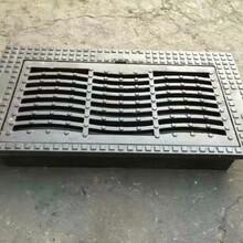河南铸铁雨水篦子供应商图片