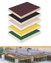 南通覆膜板建筑模板厂家报价图片
