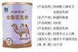 新疆阿勒泰駝奶粉OEM貼牌代加工