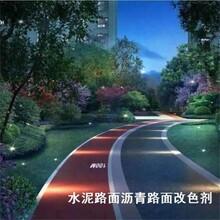 熒光石路面規格多樣三聯牌路面膠庫存量大圖片