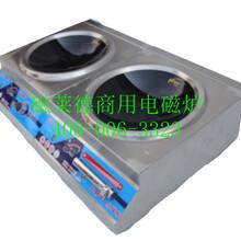 安阳商用电磁炉设备多少钱-饭店商用电磁炉图片