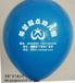 秦皇島廣告氣球價格秦皇島廣告氣球印刷定制價格