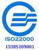 贵州ISO9001质量体系认证概念