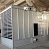 工业用横流式冷却塔冷却塔报价304不锈钢可定制