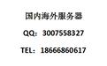156.249.255.133美国站群站长网页优化网游高清视频不卡顿服务器