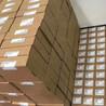 衡水回收plc模块plc模块回收