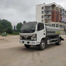 中山国六东风福瑞卡9吨洒水喷雾车图片