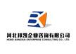 代辦邯鄲電梯安裝維修資質及特種設備許可