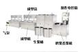 大型豆腐機生產廠家浙江全自動豆腐機做大豆腐設備