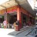 东庄干货(东庄芳芳海鲜干货店)