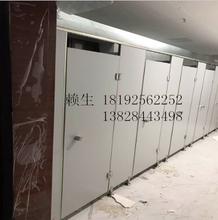 榆林定边厕所隔断,定边卫生间隔断板,卫生间隔断在上古��鼍�邮至朔绺裢计�