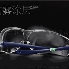 供應塑料基材護目鏡紫外光固化防霧涂料BL-1621-FW