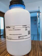 信越液態氟粘著劑X-71-8302
