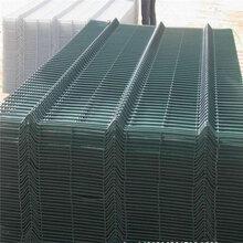 大宅门专业生产三角折弯护栏网/桃型柱防护网/三角折弯桃型柱护栏图片