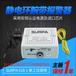 在線靜電環監測儀SURPA518-1手腕帶單工位報警器防靜電手環監控儀