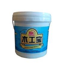 北京供应燕房木工宝木材专用环保白乳胶厂家代加工图片