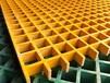 廣州玻璃鋼格柵板污水處理格柵板防腐玻璃鋼格柵
