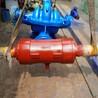 莆田S.SH单级双吸中开泵厂商