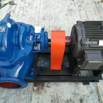 汕头S.SH单级双吸中开泵价格