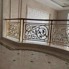 别墅精雕护栏镂空护栏星级酒店旋转楼梯护栏私人铝艺护栏加工定制图片