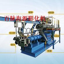 百脉海源时产800公斤鱼饲料膨化机加工设备图片
