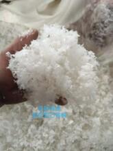 絮狀聚乙烯醇膨化聚乙烯醇生產設備圖片