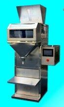 小型瓜子糖果食品包裝機械