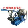大豆膨化機