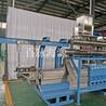 膨化大豆生產工藝