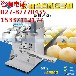 内蒙古全自动糍粑机做糍粑的机器包馅糍粑机价格