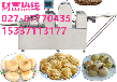 内蒙古哪里有卖酥饼机全自动绿豆饼机板栗酥饼机多少钱