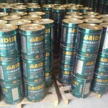 供应爱迪斯YM-1聚合物改性沥青防水涂料
