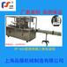 透明膜包裝機PF-650型透明膜三維包裝機廠家直銷