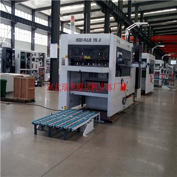 湖南半自动模切机生产厂家