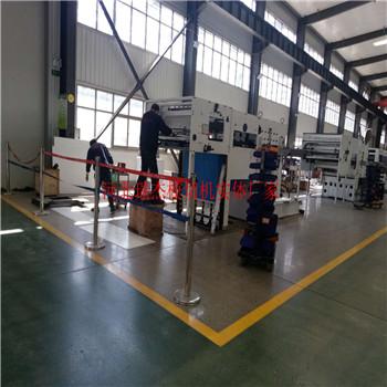 河北瑞杰厂家专业生产全自动模切机