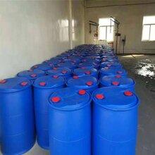 乙二醛厂家价格山东乙二醛直销乙二醛价格低图片