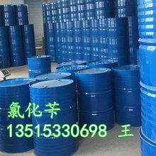 锦州石化环丁砜生产/环丁砜厂家/环丁砜价格低质量好图片
