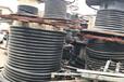 宁化县电缆回收全新电缆回收宁化县精选厂家