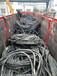 罗源县电缆回收全新电缆回收罗源县快速上门