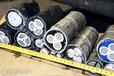 霍爾果斯電纜回收整軸電纜回收霍爾果斯精選廠家