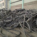 南平电缆回收价格南平周边光伏电缆回收
