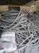 楚雄電纜回收(近日)楚雄光伏電纜回收