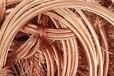 酒泉电缆回收废铜回收公司酒泉快速上门